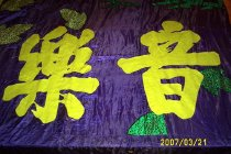 Image of CMTA company banner with yellow characters
