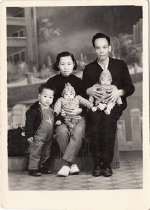 Image of Yim Houng's maternal grandparents with babies, 1962