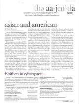 """Image of May 2001 4 pp.  Table of Contents: -Asian and American, by Henry Moritsugu -Epithets in Cyberspace -Sunday in the Square with AAJA -Park Honored by Asian-American Group -""""Image Documentarian"""" Wins Award -Now Showing in Las Vegas"""