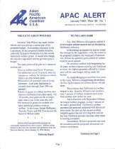 Image of January 1992