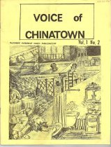 Image of 1975 Vol. 1, No. 2 36 pp.  Table of Contents: -J.H.S. 65, by Mei Lynn Hon -Street Fair, by Darrell Williams -Field Day, by Mona Eng, Pauline Eng, and Lai Yee Liu -Tai Chi Breathing, by Rev. Stephen Teng -Running, by Mary Chin -Fire and Earthquake Preventions in Housing, by Helen Wong -Puzzle, by Mary Chin and Euphemia Ng Pack -Housing Tenements: Introduction, by Joseph Lam; Interviews, by Rose Chan, Mary Chin, Tzylai Chong, Mona Eng, Mei Lynn Hon, and Joseph Lam; Poem, by Mary Chin -Editorial -History of the We Won't Move Committee -Summer, by Mei Lynn Hon -College Directory, by Euphemia Ng Pack and Mei Lynn Hon -Discrimination... As Usual, by Pauline Eng -The Great American Dream, by Pauline Eng -Poem, by Julia Tsien -Mathemagic -Jokes, by Woody Chu -Answer to Mathemagic