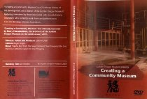 Image of Creating a Community Museum DVD cover