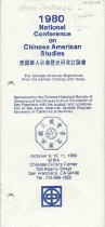 """Image of Pamphlet for 1980 National Conference on Chinese American Studies, sponsored by the Chinese Historical Society of America and the Chinese Culture Foundation of San Francisco, with support from the Asian American Studies Program at UC Berkeley, held October 9-11 at the Chinese Culture Center in San Francisco. Sessions include: """"History and Archaeology,"""" """"History and Historiography,"""" """"The Chinese American: Health and Well-Being,"""" """"Immigration and Immigrants,"""" """"San Francisco Chinatown: The Environment,"""" """"Chinese American Communities Between the Coasts,"""" etc. Registration form notes the name of Yen Lu Wong, 4091 W. 8th Street, Los Angeles, CA 90005."""