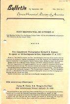 Image of September 1982 Vol. 17, No. 7