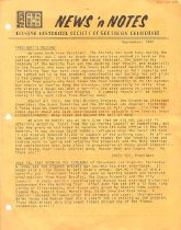 Image of September 1981