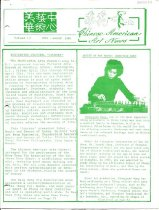 Image of July-August 1988 Vol. 13 8 pp.