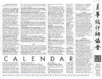 Image of April 1997 Vol. 8, No. 4 1 pp.