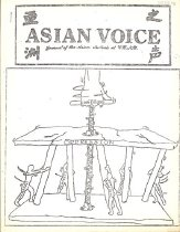 Image of Undated Vol. 5, No. 4 17 pp.  Table of Contents: -Editorial -International Kidnap by Audee Williams -Crawling from the Woodwork by J. -May Day by Yuri Miyagawa -Future Child by Laura Chan -Victory in Indochina by Anonymous -Asian Sports Night by Paul Gong -Cartoon -Hands Off Ethnic Studies -- Participate at the Debate -Quick Look at Chinatown by Vern Chin -Calendar by Alice Chin