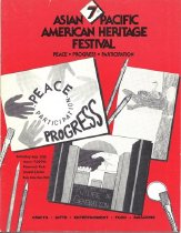 Image of Program book of the 7th Asian/Pacific American Heritage Festival, held on May 25, 1985, in New York City