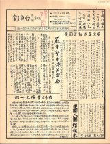 Image of April 18, 1971