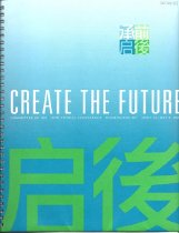 "Image of Program book of the Committee of 100's 18th annual conference, entitled ""Create the Future,"" held April 30-May 2, 2009, in Washington D.C."