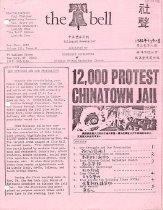 Image of November/December 1982 Vol. 3, No. 8 8 pp.