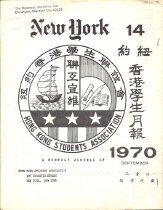 Image of September 1970 No. 14 16 pp.