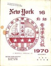 Image of November 1970 No. 16 16 pp.