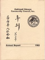 Image of 1983 annual report of the Oakland Chinese Community Council, Inc. The OCCC was founded in 1968 to provide services for Chinese immigrants in the East Bay.