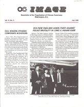 Image of July 1985 Vol. 3, No. 5 8 pp.