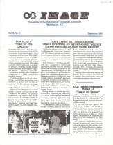 Image of September 1985 Vol. 3, No. 6 8 pp.