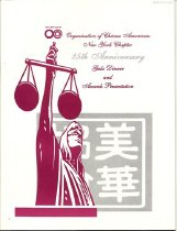 Image of Program book of the 25th anniversary gala dinner and awards presentation of the OCA New York Chapter, held December 14 in New York's Chinatown. Honorees are Alex H. Mark, S.B. Woo, Welly Yang, and Helen Zia. Program book includes congratulatory messages, honorees bios, local advertisements, and photos of chapter activities.