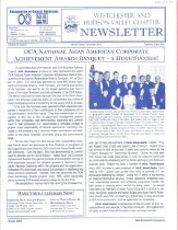 Image of December 2003, winter edition Vol. 23, No. 4 24 pp.  Newsletter includes flyer for Chinese New Year party.