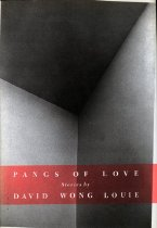 """Image of 803-L - In the title story, Mrs. Pang, who speaks no English and longs for a Chinese daughter-in-law, is regarded by her American-born son with the same condescension that culture at large shows towards him. In """"Displacement"""" (which appeared in The Best American Short Stories 1989), Mrs. Chow, a wellborn recent immigrant who pretends to speak no English, accepts a menial job as caretaker for an elderly lady and silently endures her abuse."""