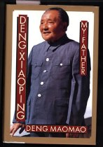 Image of Deng Xiaoping, my father-Cover
