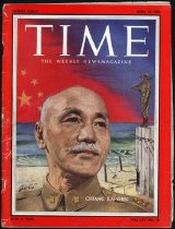Image of Time, The Weekly Newsmagazine, April 18, 1955 