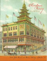 Image of Program book for the 2006 gala dinner and dance of the Chinese Historical Society of America in San Francisco. Program includes history of the San Francisco Chinatown community from 1906 to 2006.