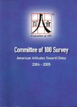 """Image of Report of the survey, """"American Attitudes Toward China, 2004-2005,"""" conducted by the Committee of 100 in conjunction with Zogby International. Survey covers attitudes among opinion leaders, the general public, Congressional staff, businesse leaders, and Chinese Americans."""
