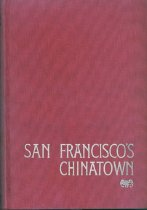 Image of 979.461-D - San Francisco's Chinatown.
