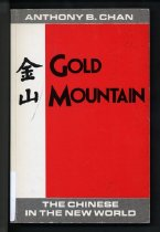 Image of 971-C - Gold Mountain : the Chinese in the New World.