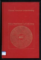 Image of 920-Meng - Chinese American understanding : a sixty-year search. Part 1, Roots in Peking  Parr 2, Contacts with the West Part 3, A Chinese Activist in the United States Part 4, An Experiment in Chinse-American Partnership