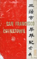 Image of 979.461-S - Account of the people, traditions, economy and environment of San Francisco's Chinatown.