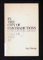 Image of 801-C - A collection of poetry from Fay Chiang.