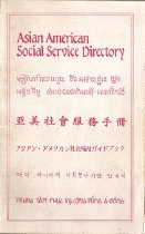 Image of 305.85-A - A directory for Asian Americans Children and Family Services.