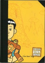 Image of 741.5-Y - Alternates three interrelated stories about the problems of young Chinese Americans trying to participate in the popular culture. Presented in comic book format.