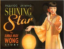 Image of 791.4-Y - A biography of Chinese American film star Anna May Wong who, in spite of limited opportunities, achieved her dream of becoming an actress and worked to represent her race on screen in a truthful, positive manner