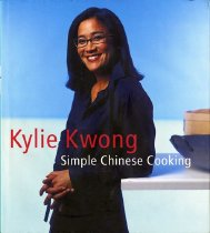 Image of 641.5-K - This book offers Kylie Kwong's philosophy  of marrying the freshest ingredients and the simplest techniques to create amazing flavor.
