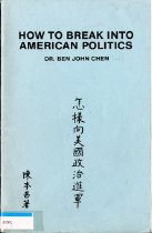 Image of 320.73-C - How to Break into American Politics