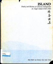 Image of Island : poetry and history of Chinese immigrants on Angel Island. Cover
