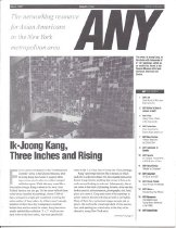 Image of Asian New Yorker