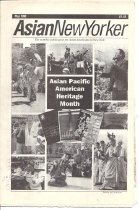 Image of Asian New Yorker May 1996 11 pp.