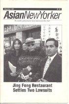 Image of Asian New Yorker November 1997 15 pp.