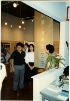Image of 1989.022.043 - Print, Photographic