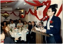 Image of 1989.022.088 - Print, Photographic