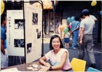 Image of 1989.022.107 - Print, Photographic