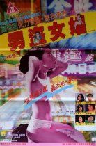 Image of 2014.028.246 - Poster