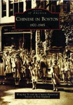Image of 970-T - Chinese Americans in Boston trace their historical origins to pioneering settlements of merchants, workers, and students in different parts of New England. After the 1880s, hundreds of Chinese arrived in Boston. Beginning as a bachelor male–dominated society, the Chinese in Boston gradually developed stronger bonds of family and community life. Spared natural disasters that characterized the Chinese immigrant experience in the West, Boston's Chinatown nonetheless faced challenges of urban renewal and environmental degradation. Through their participation in community organizations, merchant activities, educational opportunities, and civic protests, the Chinese in Boston persevered, simultaneously maintaining their Chinese identity and acculturating into America. They formed a close-knit community that distinguished Boston's Chinatown as one of the oldest and most enduring Chinese neighborhoods on the East Coast.