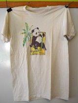 Image of 2015.019.027 - Shirt