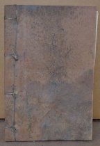 Image of Tan string bound notebook