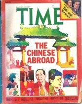 Image of 1994.010.011 - Magazine